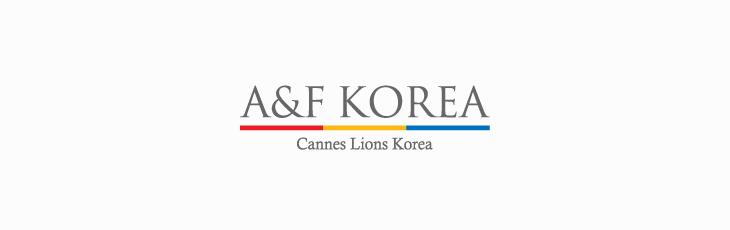 A&F KOREA 칸 라이언즈 한국 대표 사무국