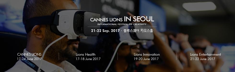 Cannes Lions 17-24 June 2017, Lions Health  Lions Innovation, Lions Entertainment, CANNES LIONS IN SEOUL