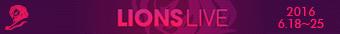 2016 칸 라이언즈 생중계 6월 18일~25일까지